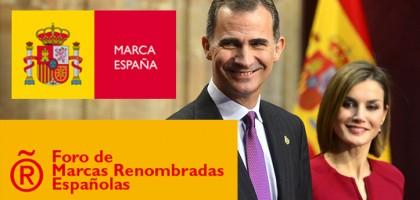 Embajadores honorarios de la Marca España 2017