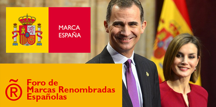 embajadores_marca_espanya_2017