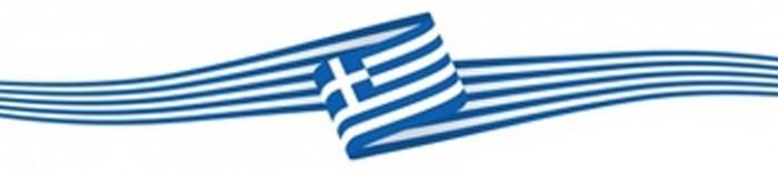 separacion_grecia